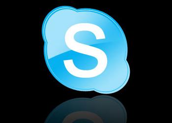 Картинка skype download deutsch - 8a